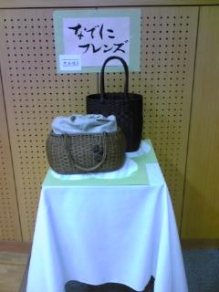 tenji1.jpg